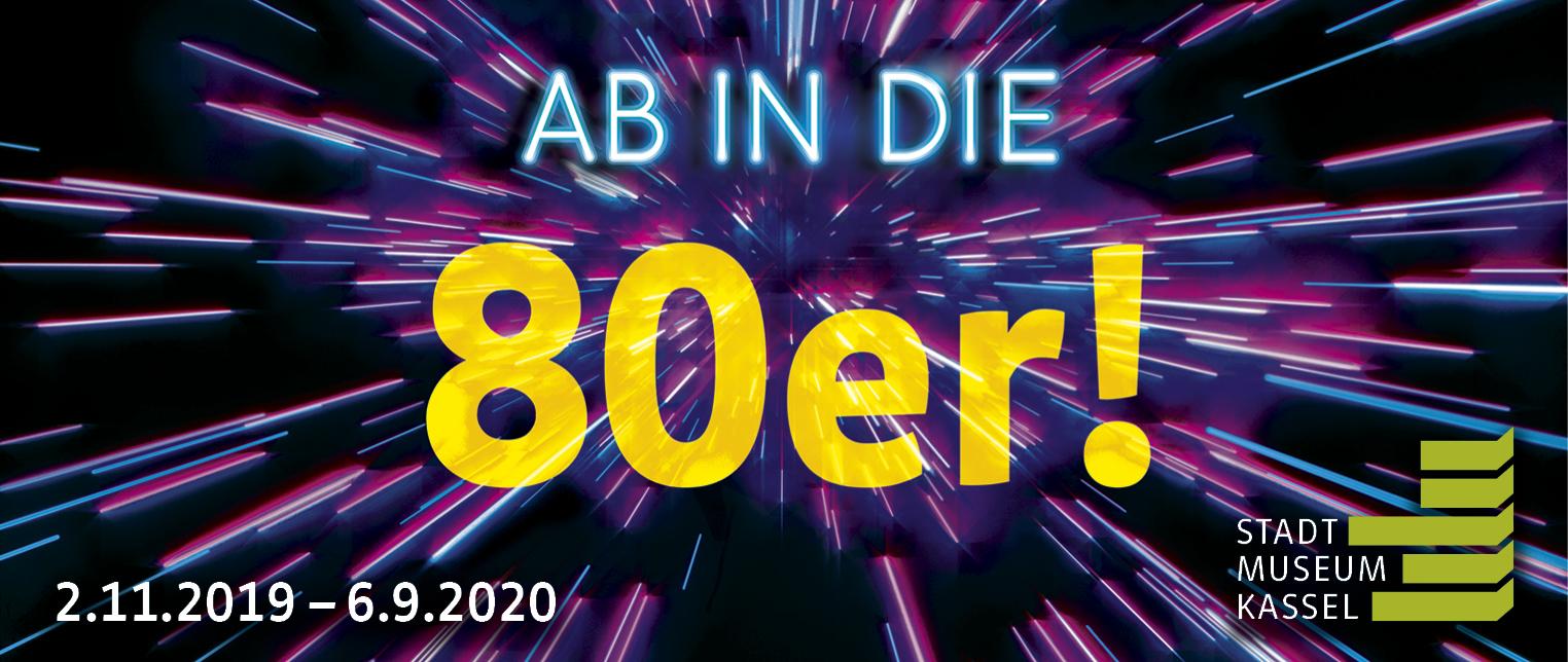 Ab in die 80er: Der Traum von der Bundesliga